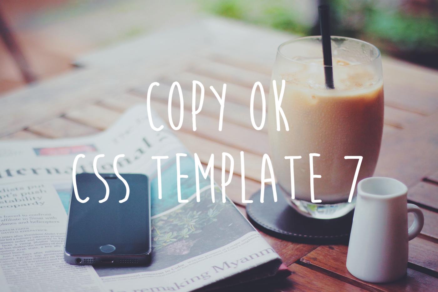 【コピペで簡単】吹き出し CSSテンプレート 基本4つと応用3つ